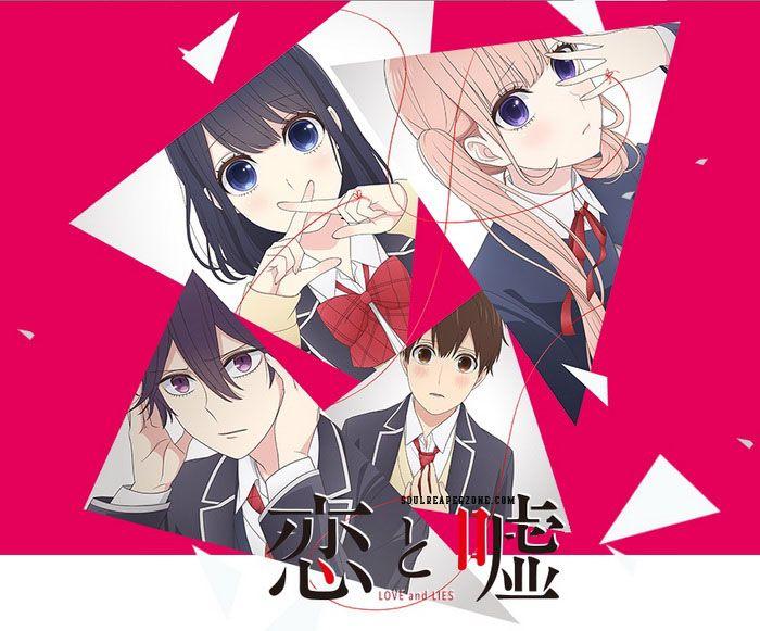 Koi To Uso Bluray Bd Episodes 480p 720p English Subbed Download Anime Digital Art Anime Koi