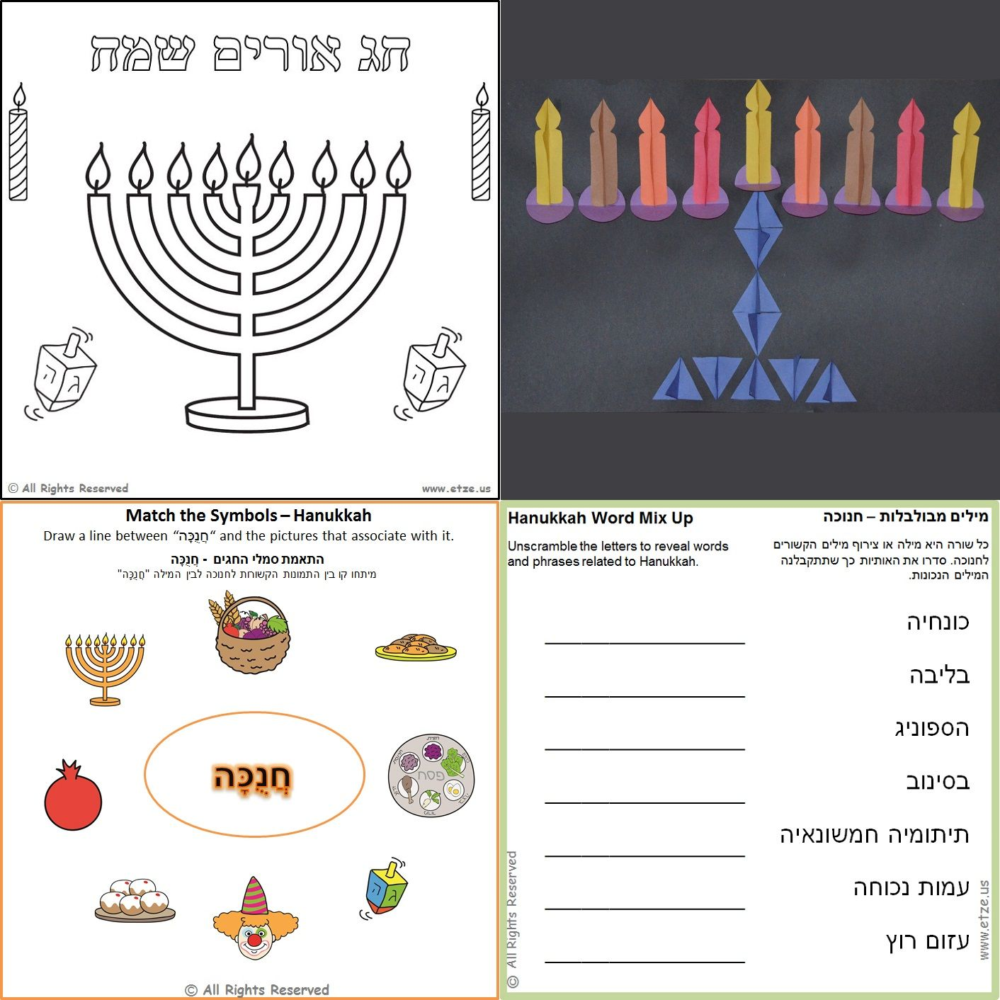 All In 1 For Hanukkah Games Worksheets Color Sheets And