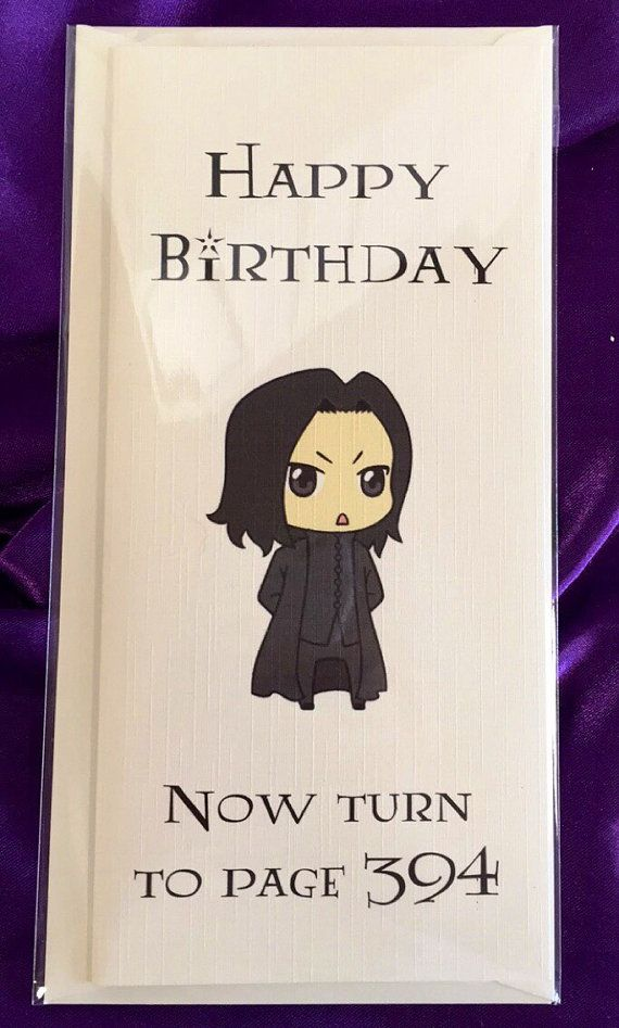 Harry Potter Inspired Birthday Card Happy By Wizardcraftsonline