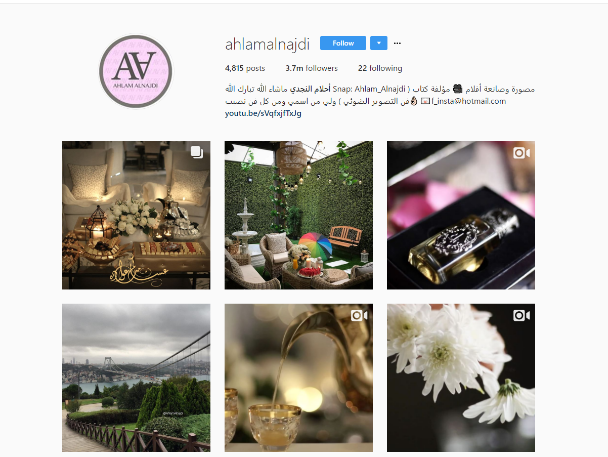 مجموعة من أجمل حسابات Instagram تستحق المتابعة جينات المهوس Instagram Youtube