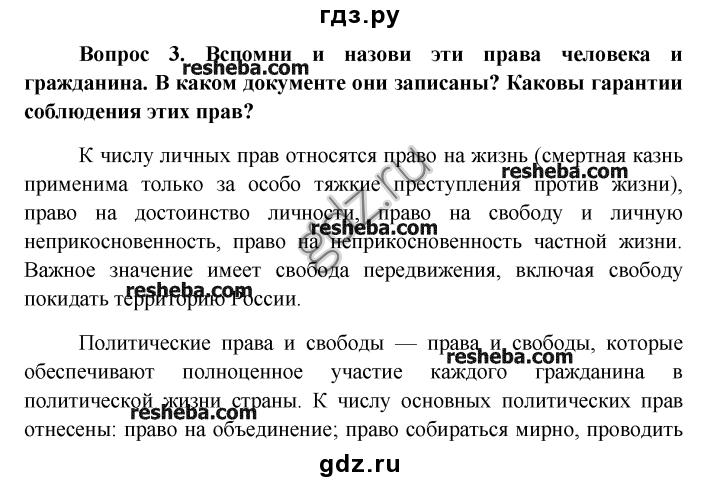 Гдз По Сборник Задач По Физике Гладкова 1988