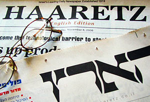 The new Haaretz  iPhone app (English version) gives you constantly updated news from Israel, the Mideast and the Jewish world, plus all the opinion and analysis you need to put it in context.