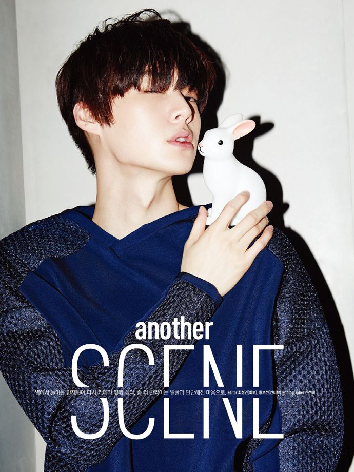 Ahn Jae Hyun's Bunny Love In CéCi's April 2014 Issue | Couch Kimchi