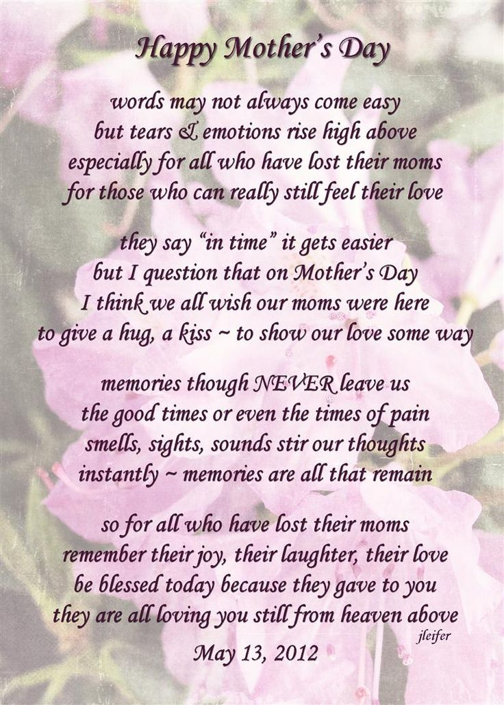 I Love You Mom Quotes Momo Will Always Love You Mom Cute Quotes Happy Mother Day Quotes Mother Poems Mother S Day In Heaven