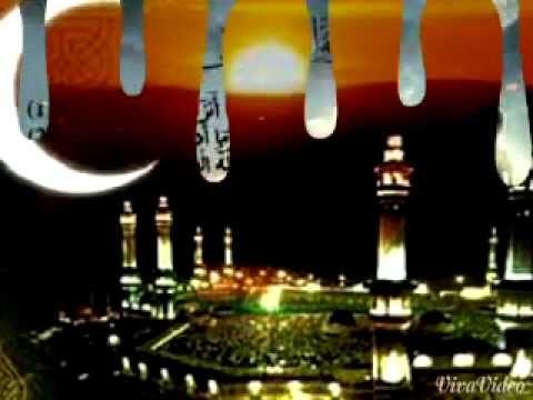 رمضان كريم فيديو للواتس اب Islamic Art Youtube Ramadan