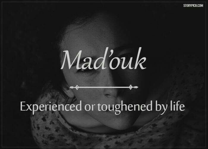 mad'ouk | Logophile | Beautiful arabic words, Weird words