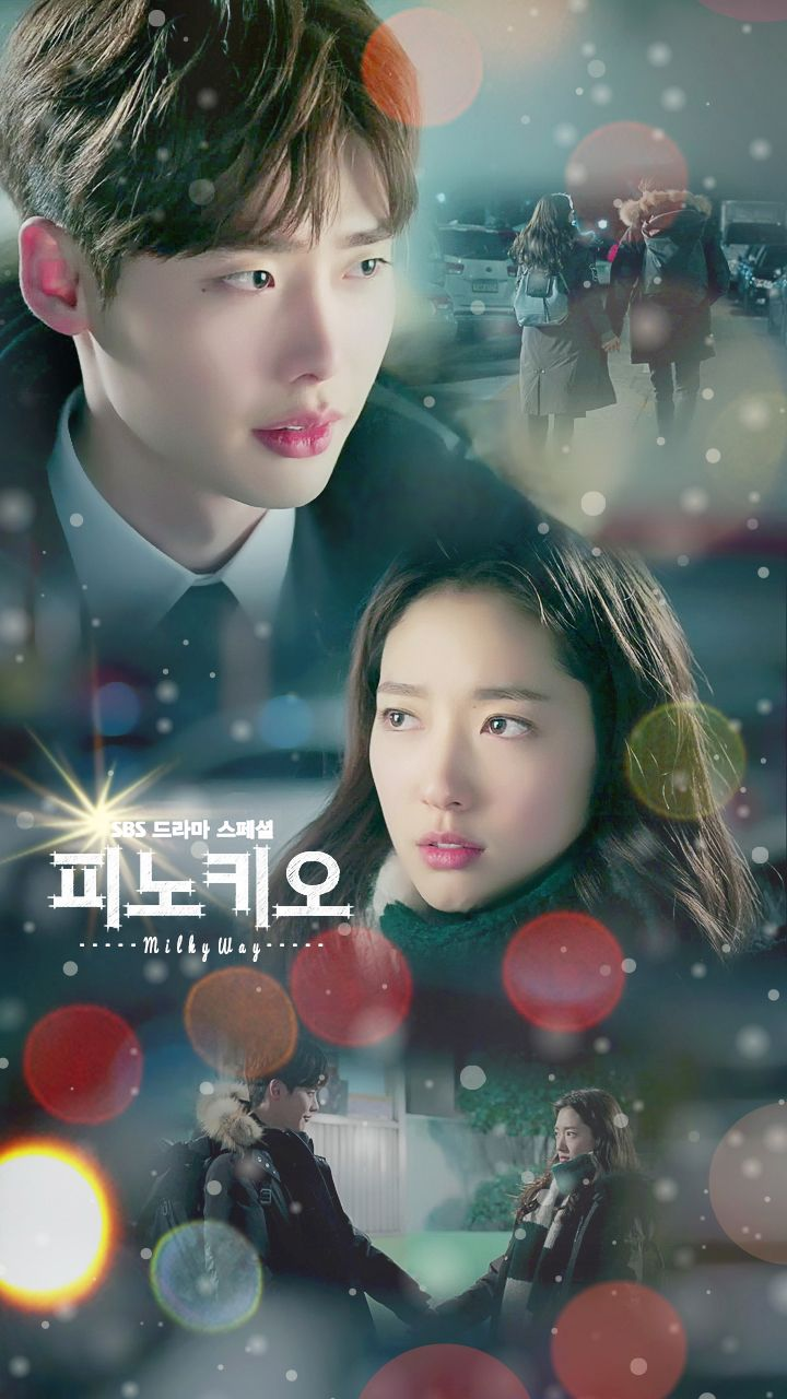 Wallpaper Fanedit By Milkyway Pinocchio Lee Jong Suk Park Shin Hye Drama Korea Pinocchio Goblin Korean Drama