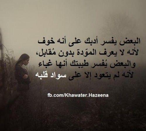 اقوى كلام في الصميم في صور Arabic Calligraphy Image