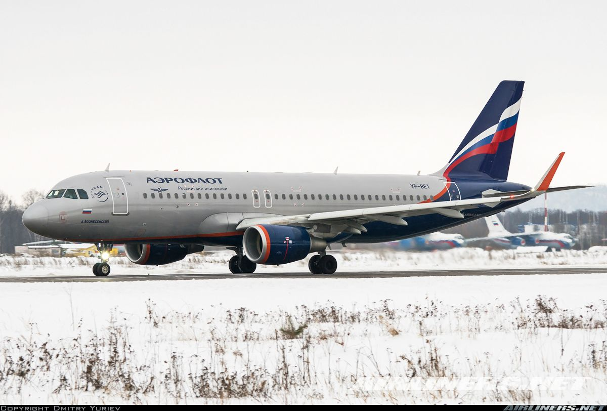 Airbus A320-214 - Aeroflot - Russian Airlines | Aviation Photo #4162221 | Airliners.net