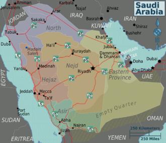 Saudi Regions Map Png Saudi Arabia Tourism Saudi Arabia Riyadh Saudi Arabia
