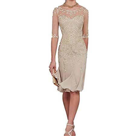 charmant damen damen 2018 champagner satin abendkleider partykleider ballkleider langarm