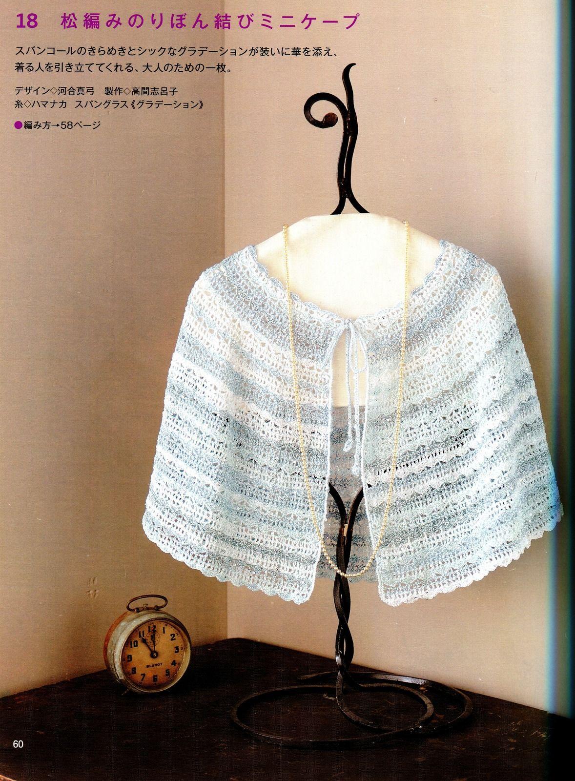 Crochet Cape | Crochet this | Pinterest