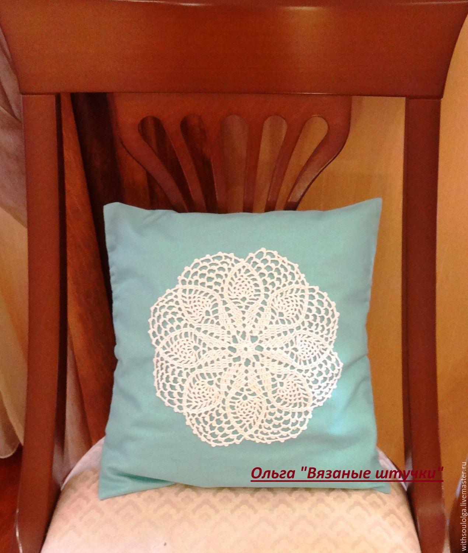Купить Наволочка на диванную подушку - бирюзовый, наволочка на подушку, наволочка декоративная, кружево, декор интерьера