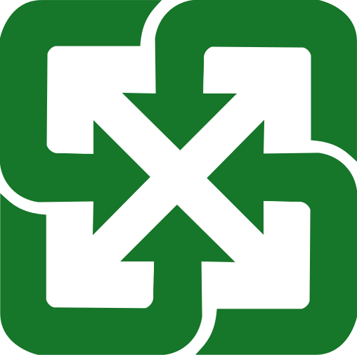 Pin By Casey Collins On Recycling Symbol Pinterest Symbols