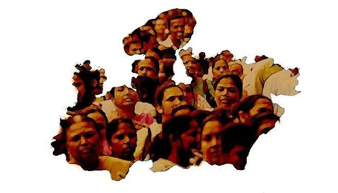 Census of Madhya Pradesh