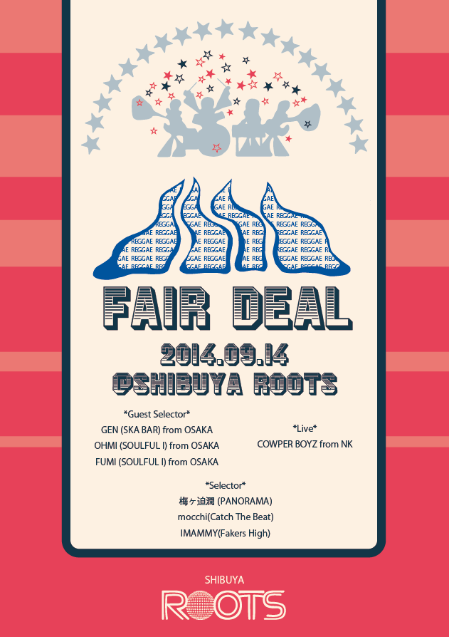 "A Party Flyer ""Fair Deal"""