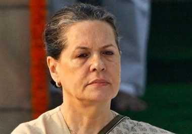 राहुल को बचाने के लिए चुनाव नतीजों की जिम्मेदारी लेंगी सोनिया #RahulGandhi   #SoniaGandhi   #Elections2014