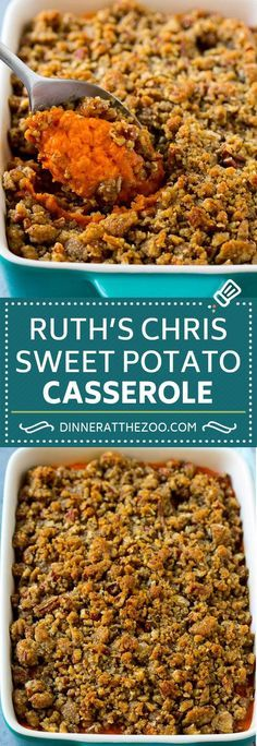 Ruth's Chris Sweet Potato Casserole - Dinner at the Zoo