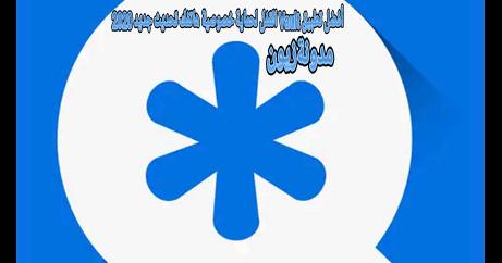 تحميل تنزيل برنامج الخزنه Vault Underarmor Logo Under Armor Logos