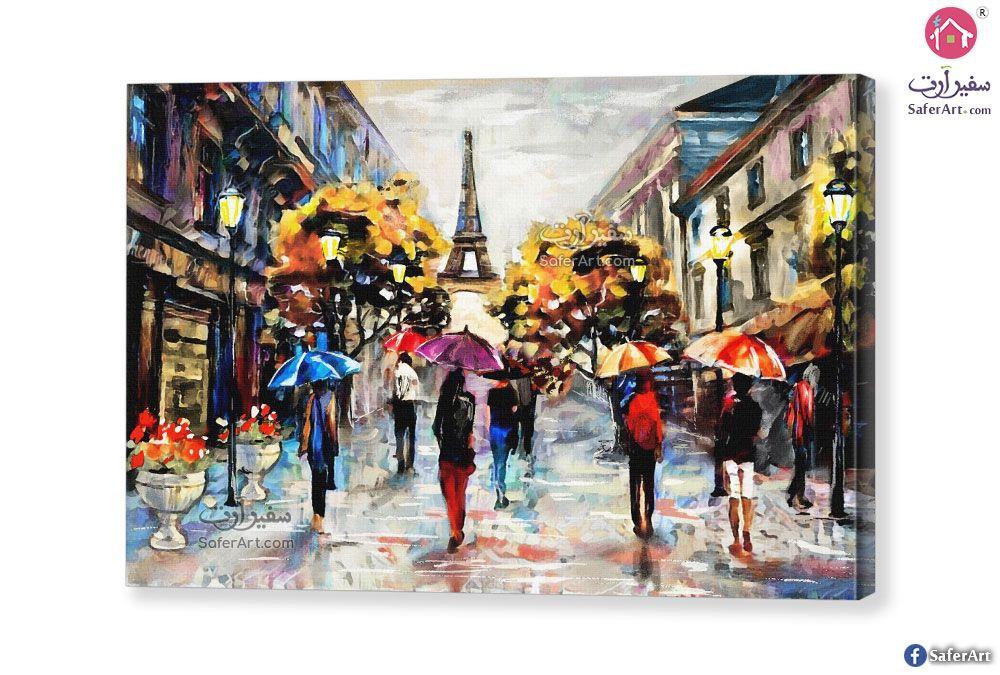 تابلوهات شوارع باريس سفير ارت للديكور In 2021 Art Paris Wall Art Painting
