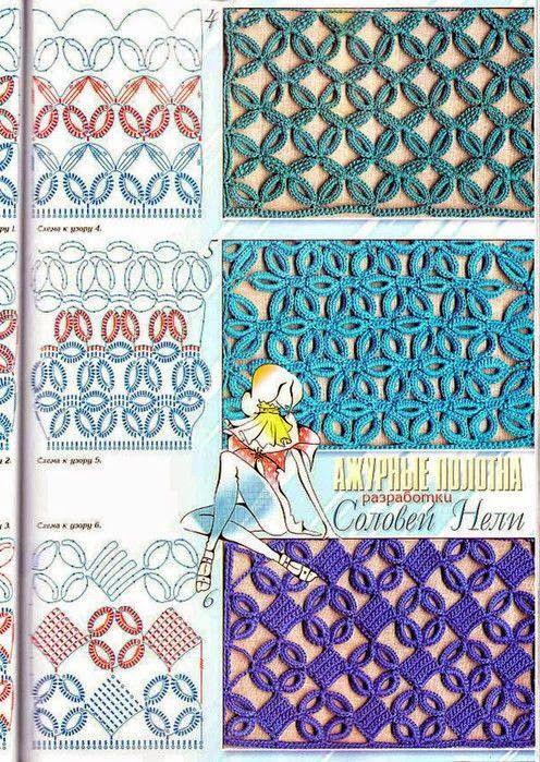 Crochet y dos agujas: Puntos de lujo para tejer al crochet   Tejer 2 ...