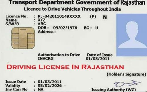 How To Apply For Learning Driving License In Rajasthan