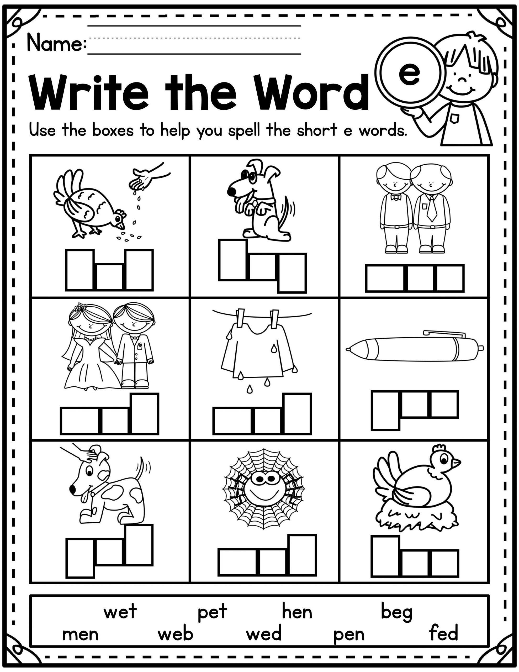 Short O Worksheets For Kindergarten Cvc Worksheets In