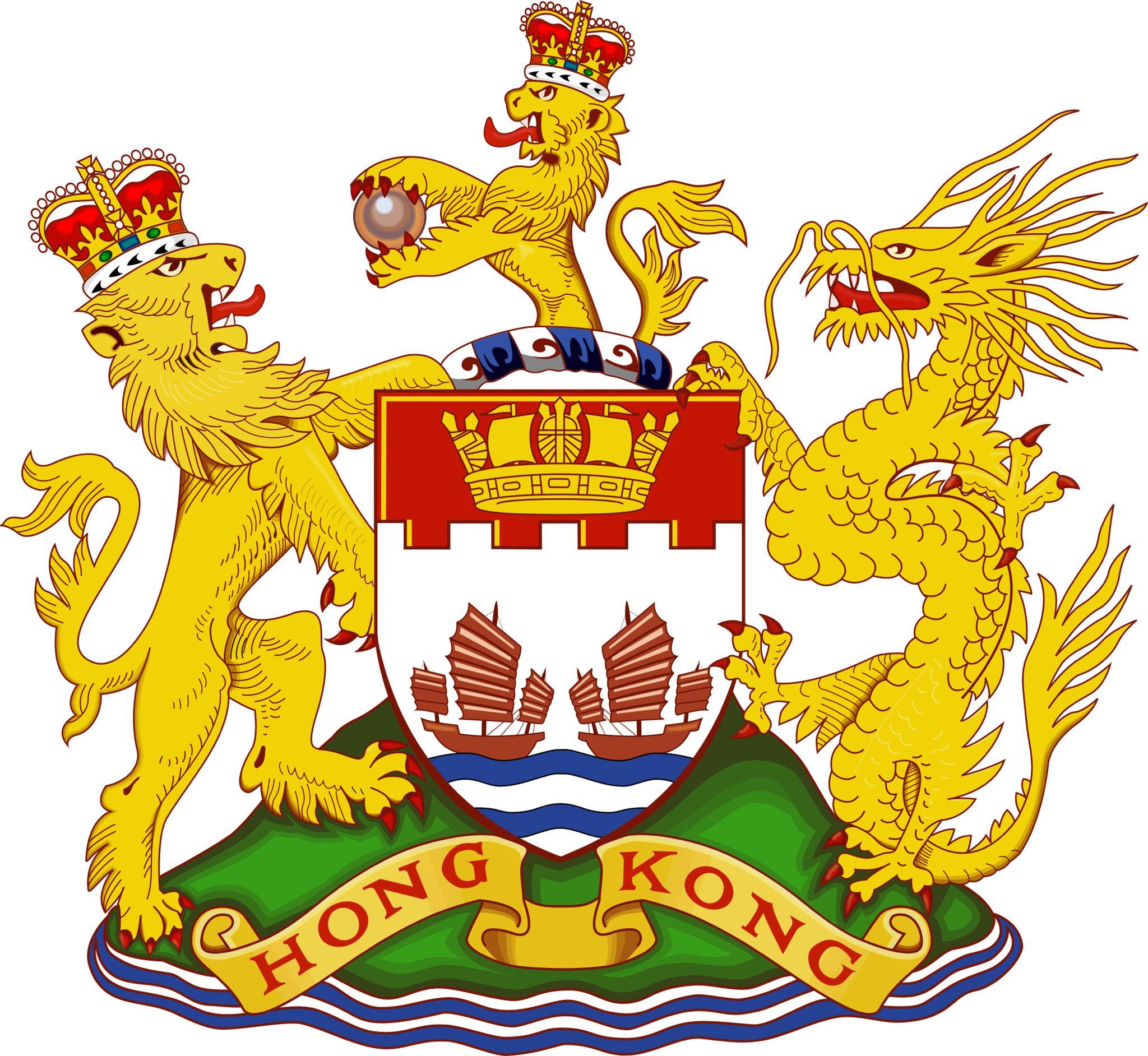 FLAG OF HONG KONG EMBLEM OLD HONG KONG FLAG CAR GRILLE BADGE