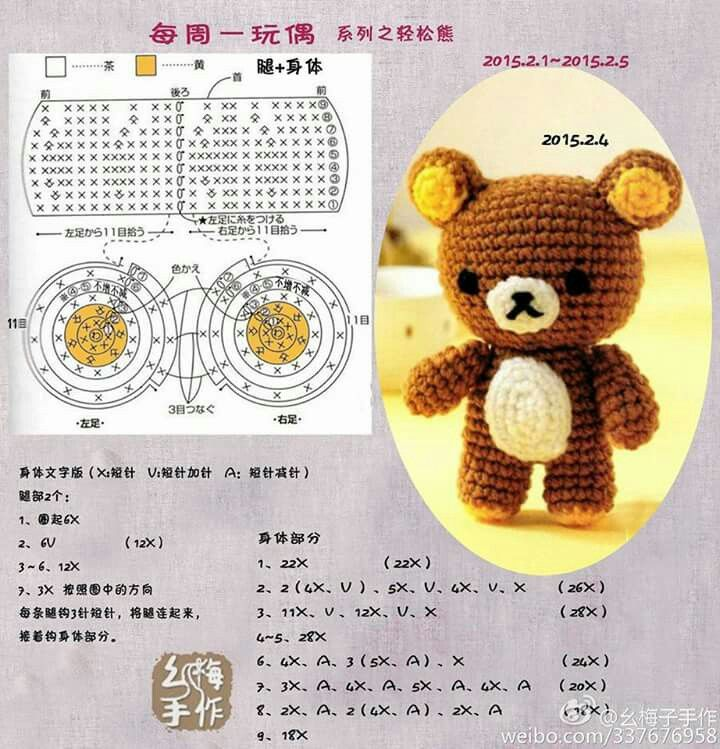 Rilakkuma\'s Legs & Body Pg 4 of 5 | Crochet Rilakkuma & Friends ...