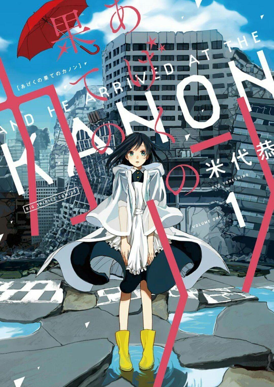 c igsb8uaae8u8b jpg large 1080 1527 design comics manga illustration japanese graphic design