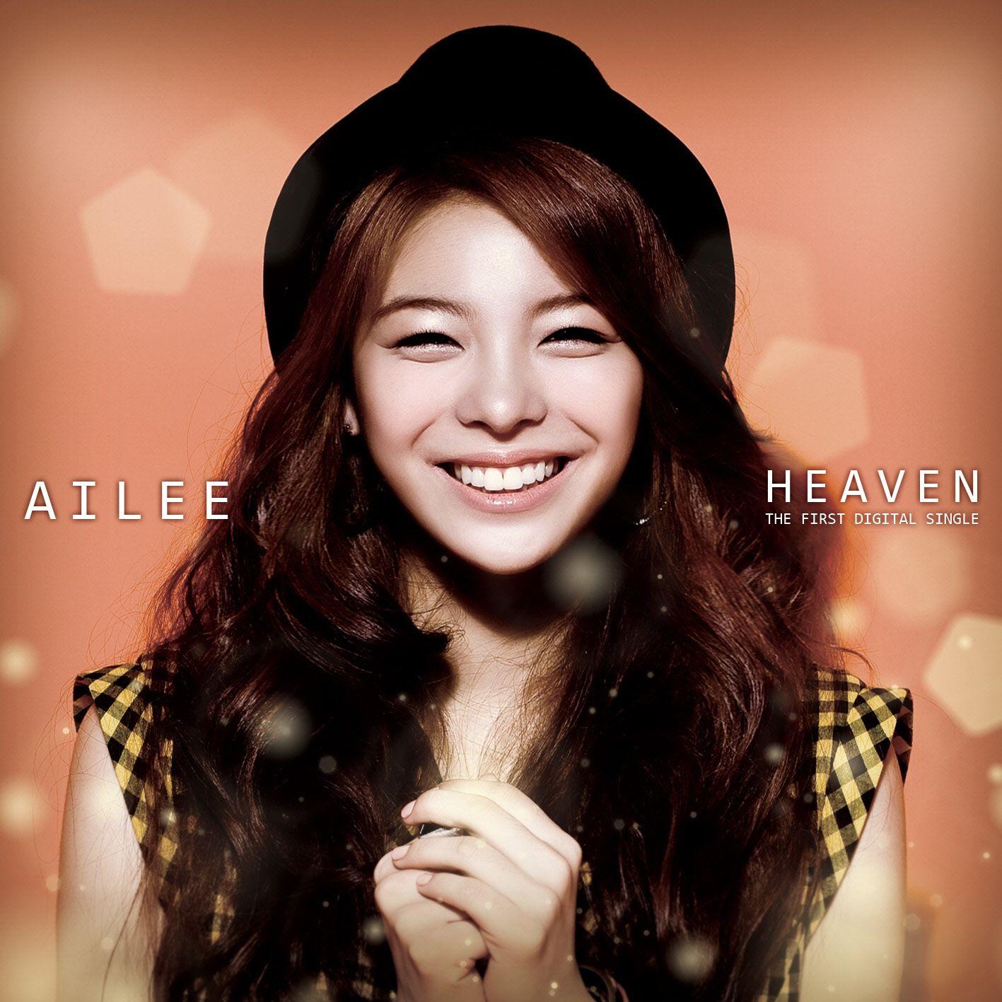 Ailee S First Single Heaven Ailee Pop Star Korean Pop Stars