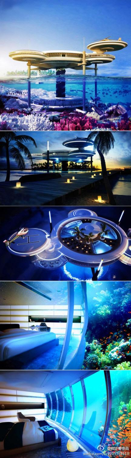 【迪拜超给力的水下十星级酒店】以奢华举世闻名的迪拜啊!海底酒店位于迪拜阿拉伯湾水下60英尺,自称为十星级酒店! 分海上和海底两部分,共拥有21个房间,还有潜水中心和酒吧供娱乐休闲。水上部分则是有餐厅、温泉浴场和巨大的游泳池。