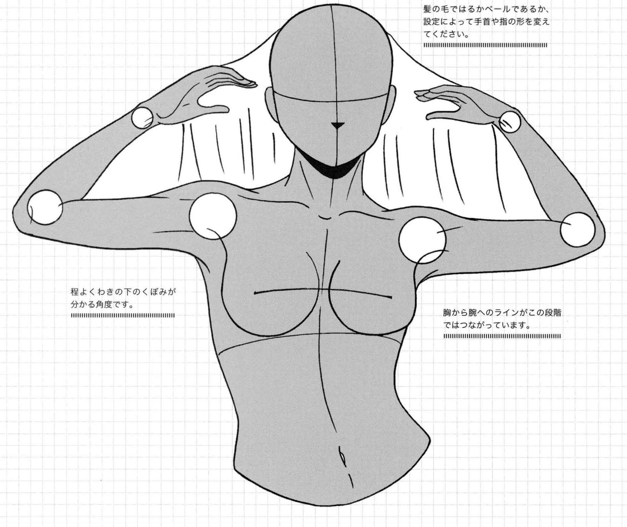 base_model_38_by_fvsj-d5ebbs3.jpg 2,064×1,736 pixels | Dessins de gestes, Croquis d'anatomie