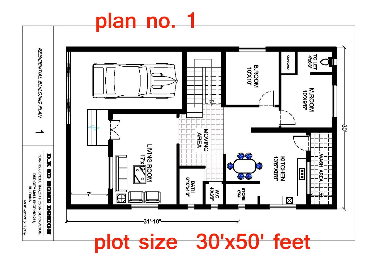 30 Feet By 50 Feet Home Plan Everyone Will Like Bedroom House Plans House Plans Small House Design Plans
