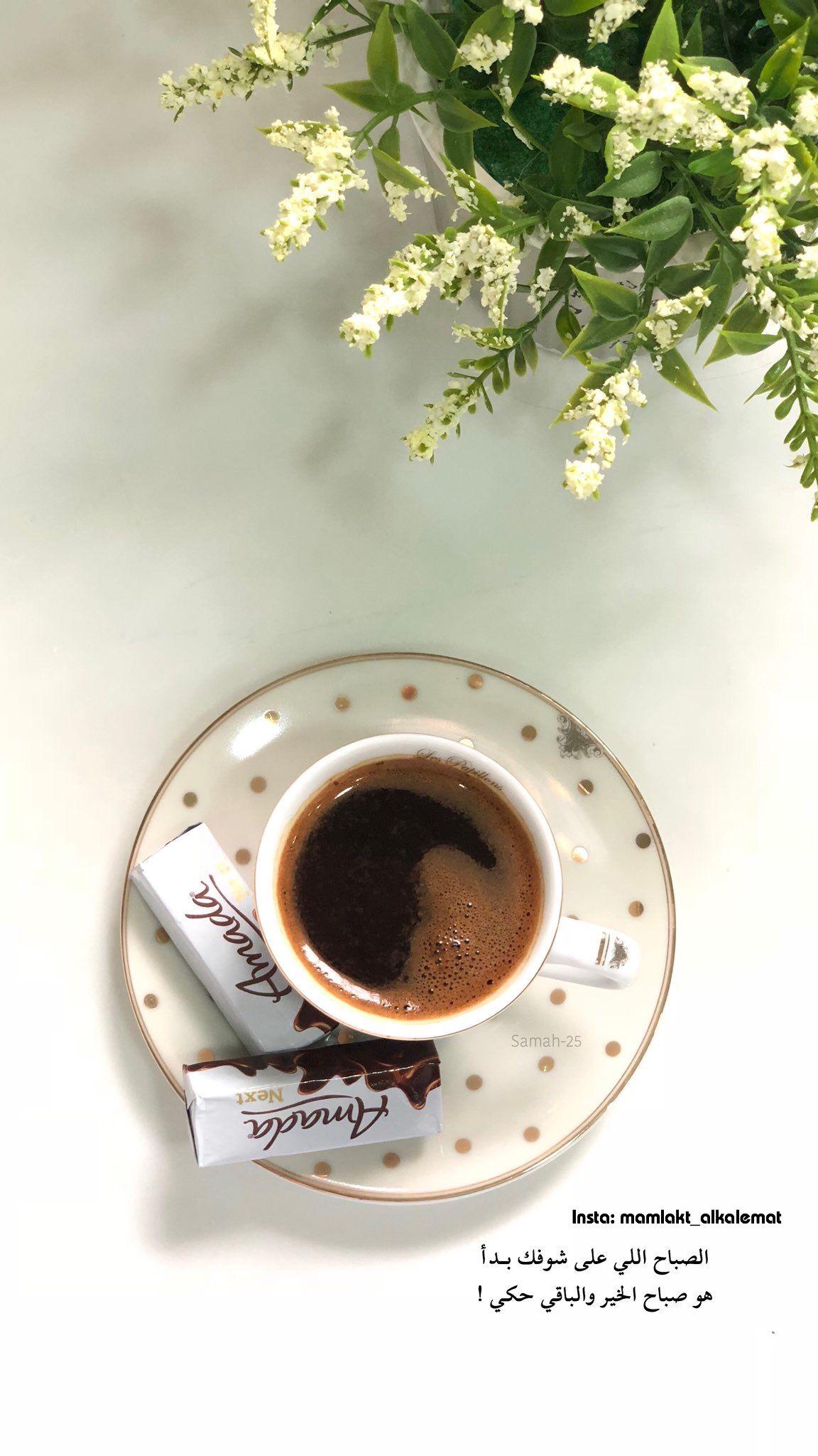 Pin By Fashion On Coffee Lover Coffee Photography Chocolate Coffee Coffee Lover