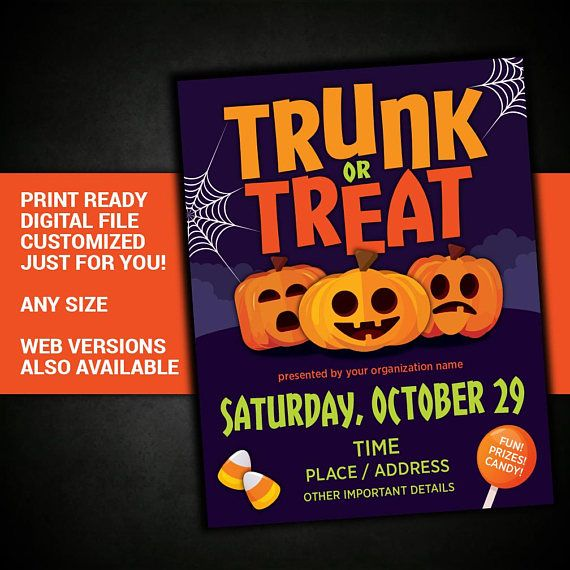trunk or treat halloween flyer invite custom personalized