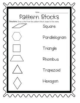 Pattern Blocks Pattern Blocks Pattern Shape Names