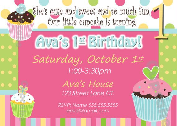 Cupcake birthday party invitation girl 1st birthday invitation cupcake invite birthday party sweet treats cupcake invitation photo picture invitation card girl 1st stopboris Image collections