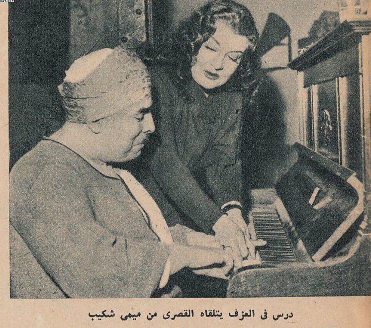 ميمى شكيب تعلم القصرى العزف على البيانو Egyptian Movies Egyptian History Egyptian Actress