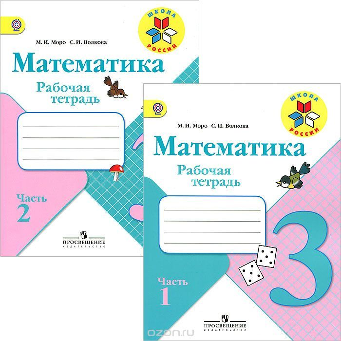 Русский язык разумовская 6 класс 440 мир вам сёла просыпающиеся на рассвете