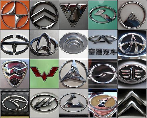 china car emblems my style pinterest car logos and cars