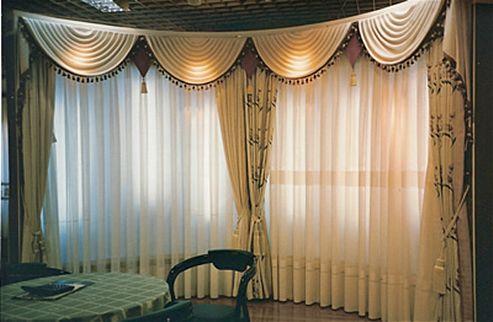 Modelos de Cortinas para Salas y Cuartos Curtain ideas, Living - ideas de cortinas para sala