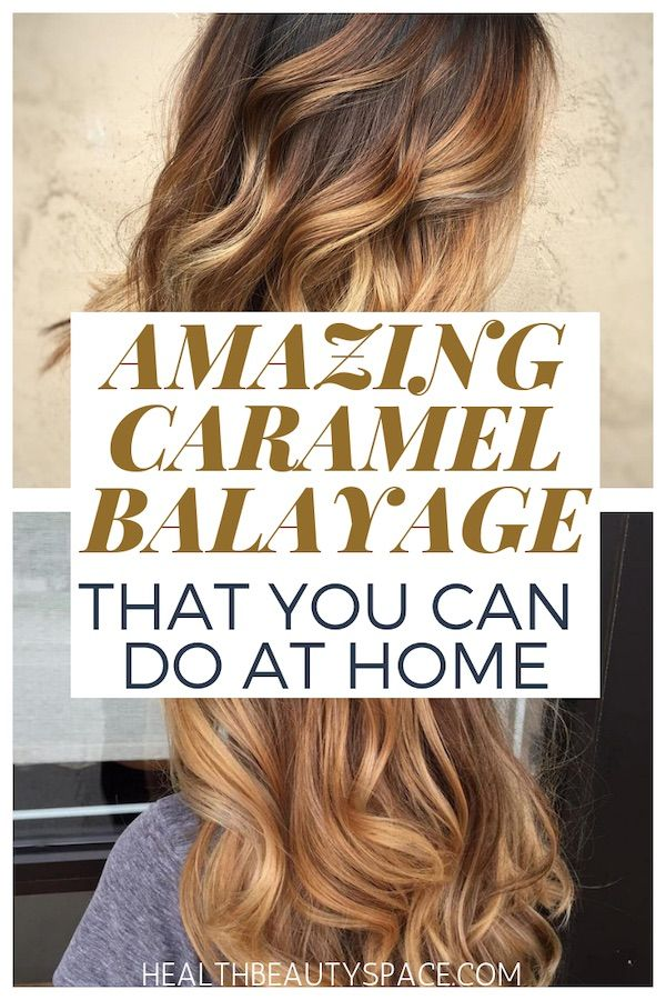 Amazing Caramel Balayage That You Can Do At Home #caramelbalayage