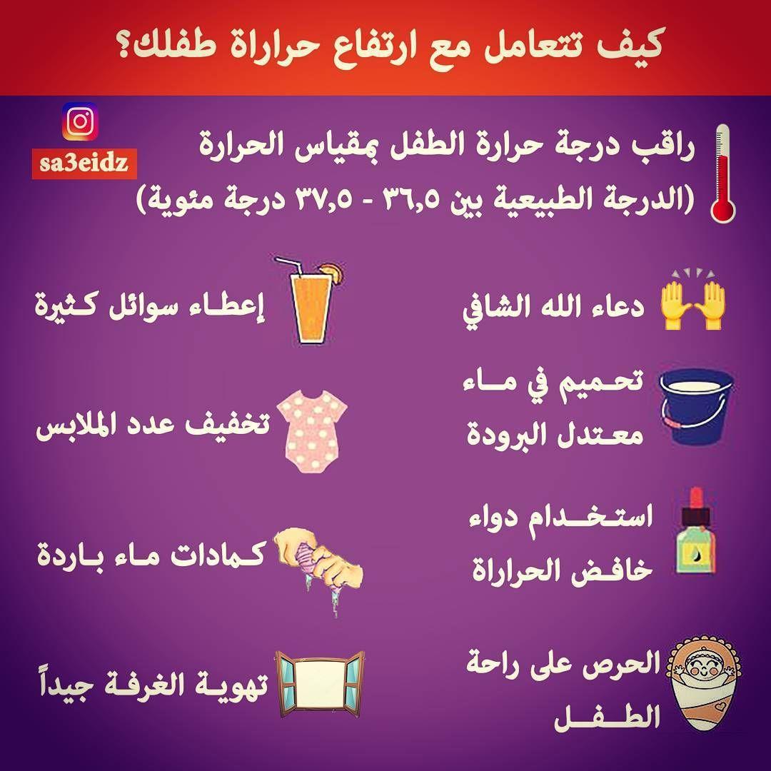 1 718 Mentions J Aime 53 Commentaires سعيد الزويد Sa3eidz Sur Instagram Quot تربية تصويري صحة سعيد الزويد السعودية Instagram Posts Instagram Abs