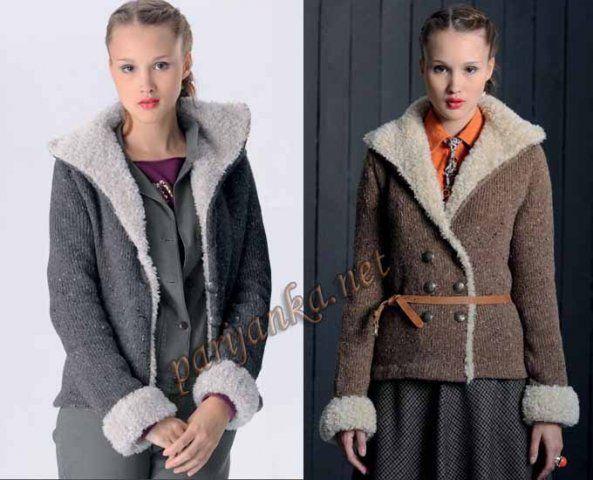 Кители, Пальто, Куртки