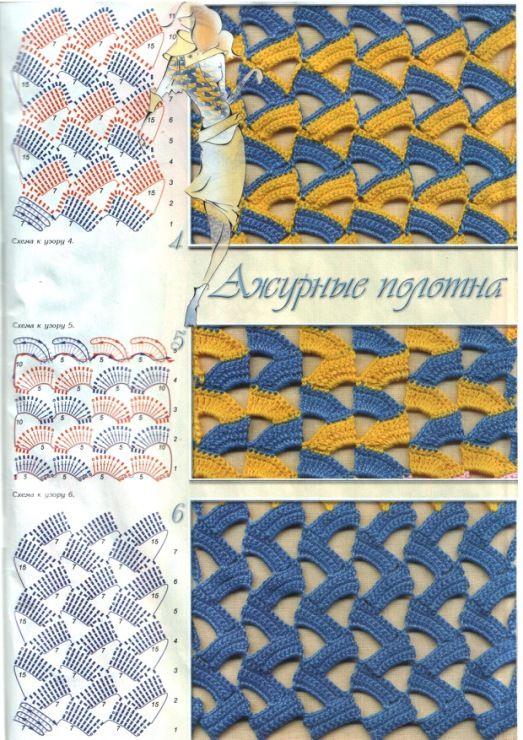Gallery.ru / Photo # 8 - patrones que hacen punto - angebaltik ...