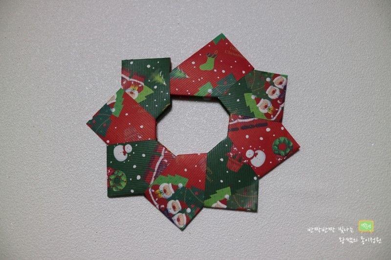 크리스마스장식 크리스마스리스종이접기 네이버 블로그 크리스마스 라벨 크리스마스 장식 공예