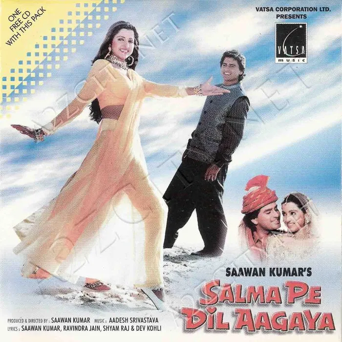 Salma Pe Dil Aa Gaya 1997 Flac In 2020 Gaya Old Movies New Movies
