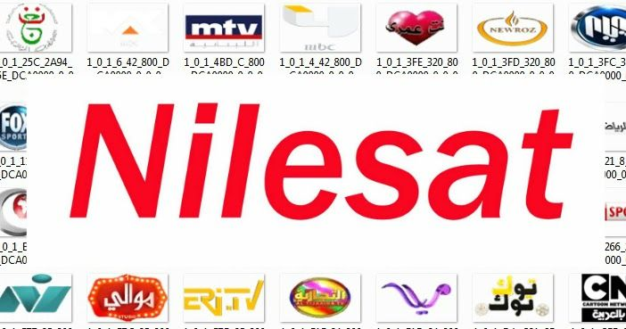 Nilesat 7w All Channels And Frequencies 2019 2020 Qatar Tv 10719 V 22000 Qatar Tv Hd 10719 V 22000 Qatar Tv Hd 10 Free Tv Channels Tv Channels Channel