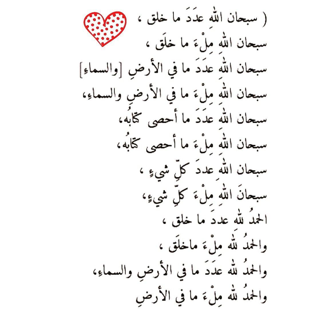 Pin By ѕyeℓyei ღ On استغفر الله Lil